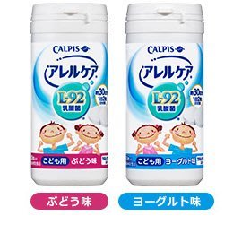 雯雯小舖 現貨日本原裝 可爾必思 阿雷可雅 Calpis L-92 乳酸菌 60粒 (兒童專用)葡萄/優格 另有C-23