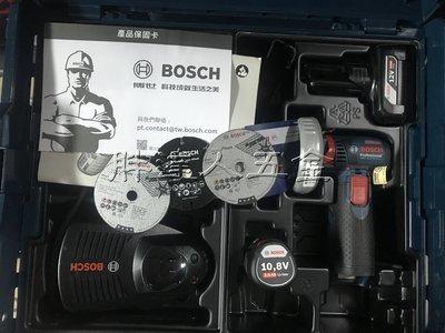 胖達人五金 德國 BOSCH GWS 10.8-76 V-EC 單2.0Ah + 單6.0ah 砂輪機 充電式砂輪機