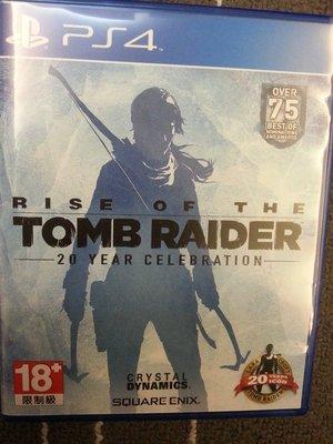 PS4 古墓奇兵 崛起 Rise of the Tomb Raider 中文版 中文 20週年紀念版 光碟無刮 桃園市