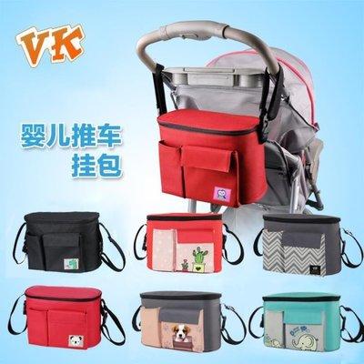 嬰兒車掛包多功能推車收納袋防水通用寶寶嬰幼兒童手推車掛袋包