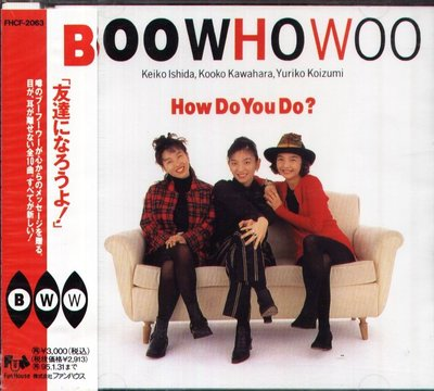 K - BOO WHO WOO - How Do You Do - 日版 1993 - NEW