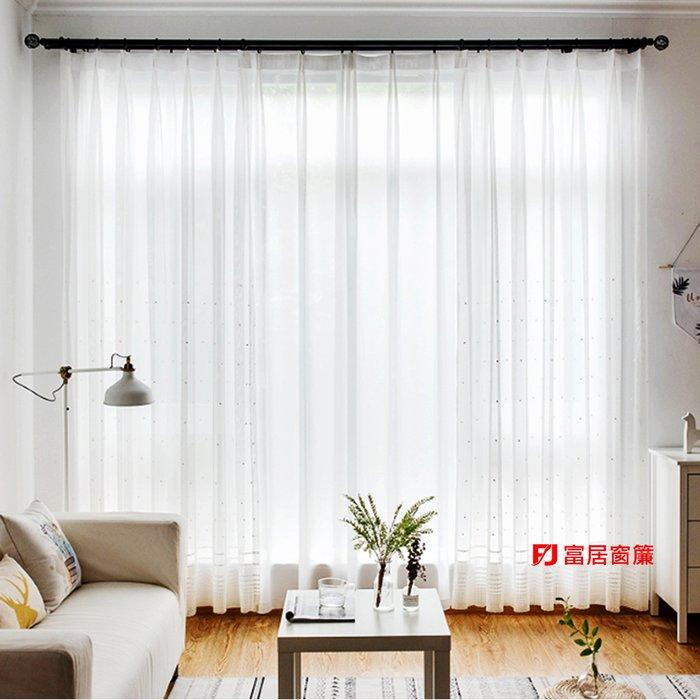 帶給您幸福的家~ 富居窗簾 免費丈量安裝! 歡喜迎新春! 歡迎來電洽詢^^~