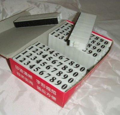 Oo小魏子oO S4-中號數字+英文字母印章 標準字體 隨你組合 印跡清晰 兩套裝