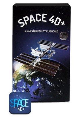 ☆歆鋮媽咪粉絲團☆【Octagon】【Octagon】Space 4D+AR教育類產品
