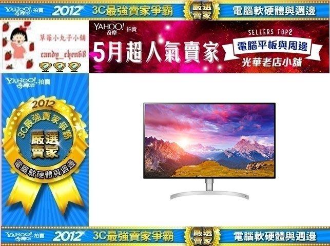 【LG暑假競賽折扣】LG 31.5吋 4K UltraFine 32UL950 IPS電腦螢幕有發票/32UL950-W