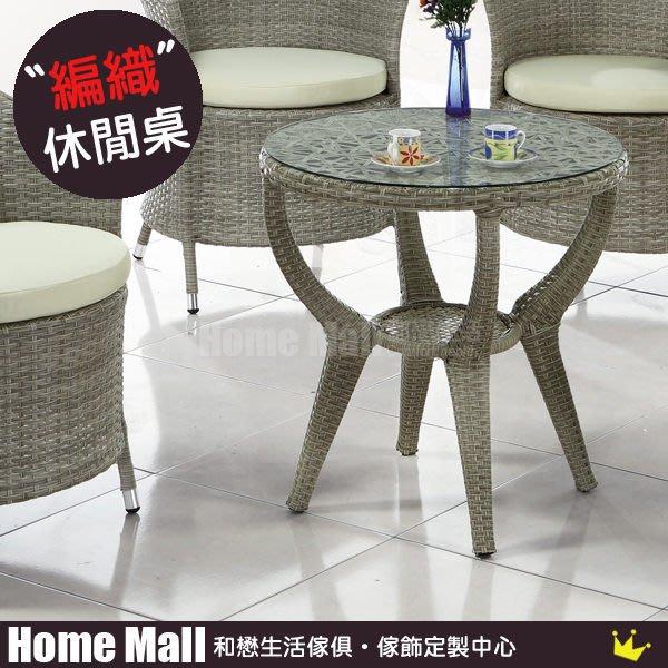 HOME MALL~秋楓休閒桌 $2000 (自取價)5T
