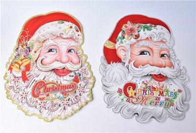 聖誕節裝飾聖誕老人頭金銀貼紙貼畫雙面正面立體中號櫥窗玻璃貼畫