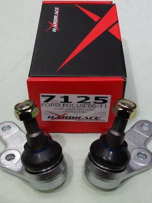 {順加輪胎}HARDRACE 承富 7125 FOCUS 強化三角架和尚頭 MK2 MK2.5 另有 鐵套 連桿 引擎腳