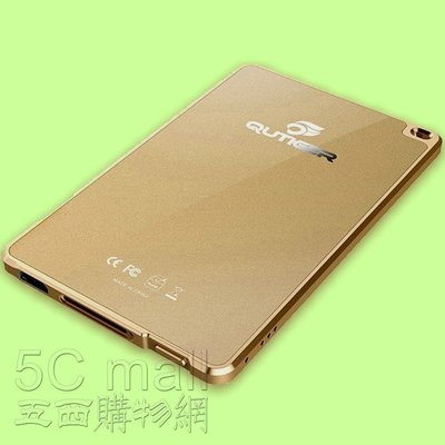 POMP盛況 Gmate蘋果皮G皮 Android iTouch iPad iPhone變雙卡雙待