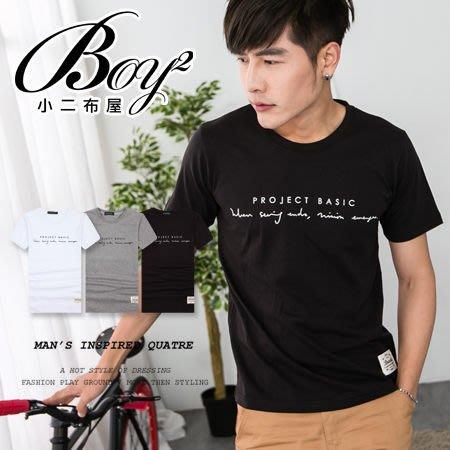 BOY2小二布屋-短袖T恤韓版簡約休閒素面草寫英文短T【NW629001】