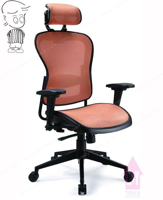 【X+Y時尚精品傢俱】OA辦公家具系列-RE-5889AX-B 網布扶手辦公椅.電腦椅.主管椅.書桌椅.摩登家具
