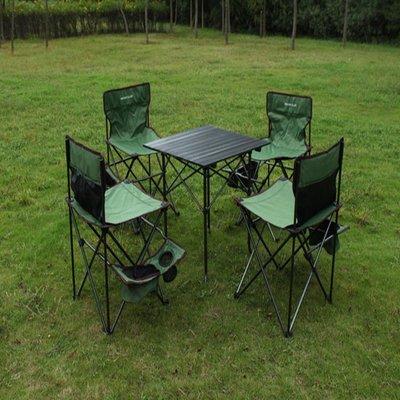 ☀無憂戶外☂戶外折疊桌椅野營折疊桌椅五件套折疊桌戶外野營便攜折疊桌椅 C4955