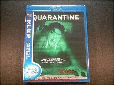 [藍光BD] - 死亡直播 Quarantine ( 得利公司貨 )