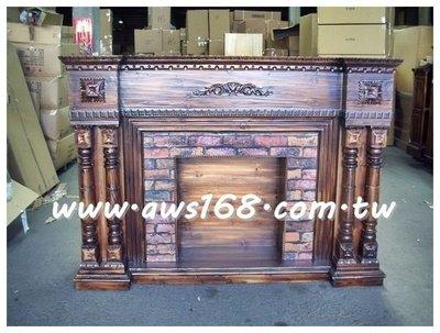 松木歐式雙門壁爐
