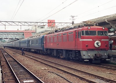 [玩具共和國] TOMIX HO-2516 JR ED76-0形電気機関車(後期型・JR九州仕様・プレステージモ