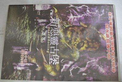DVD ~ 新惡靈古堡 / DEAD & ROTTING 崔特海格~ 隆騰  V002905