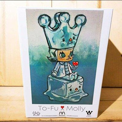 Kennyswork x Molly 茉莉 To-Fu TOFU 豆腐人 TTF 純白 愛心 夜光 公仔 模型 玩具 收藏 單一尺寸
