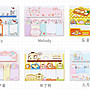 【方舟小舖】🌴卡通造型N次貼🌴共6款一本6樣...
