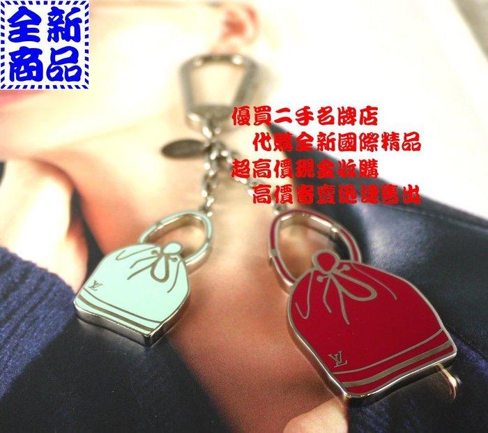 優買二手精品名牌店 LV M66961 紅 綠 琺瑯 水桶包 鑰匙圈 鑰匙環 吊飾 key chain 掛飾 全新 II