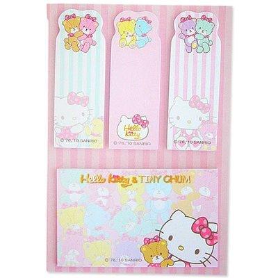 *凱西小舖*日本進口日製三麗歐正版KITTY&TINY CHUM彩虹熊便利貼