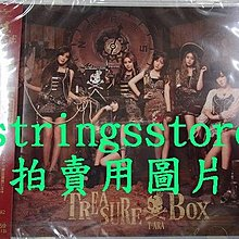T-ARA第二張日文專輯《Treasure Box》珍珠盤:寶藍 居麗Qri 素妍昭妍 恩靜恩晶慇晶 孝敏 智妍芝妍