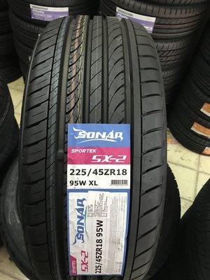 {板橋 蘇}南港輪胎 SX-2 225-45-18 現金完工價$2500 特價中 非 HP5 N8000