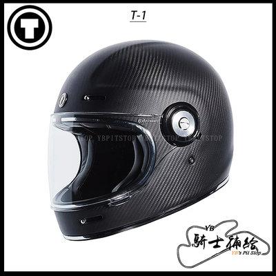 ⚠YB騎士補給⚠ TORC T-1 Matt Carbon 碳纖維 消光 樂高帽 復古 全罩 安全帽 美國 T1