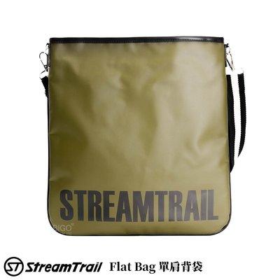 【2020新款】Stream Trail Flat Bag 單肩背袋 側背袋 斜背袋 筆電袋 背包 斜肩袋 側背包 背包