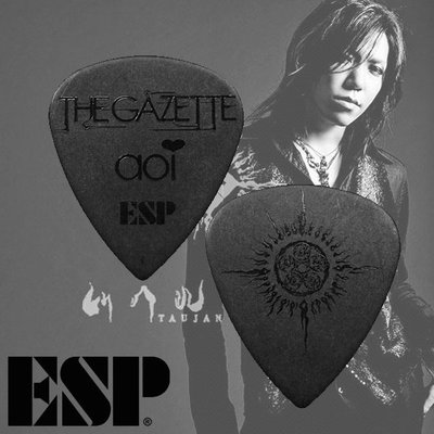 【老羊樂器店】The Gazette 葵 PA-GA10 Pick ESP 匹克 撥片 電吉他pick