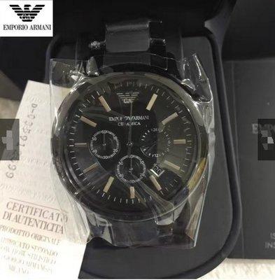 Armani阿曼尼AR陶瓷手錶男士石英錶三眼計時日曆時尚休閒 手錶AR1451 亞曼尼 手錶 男錶 免運費
