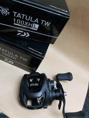 【欣の店】Daiwa 2019Tatula TW 100XH&100XHL  新款 黑蜘蛛 雙軸梭式捲線器 高齒比 微拋