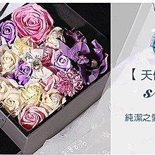 ☆[Hankaro]☆ 浪漫新創意情人系列天使之淚藍水晶項鍊香皂花音樂盒套裝組