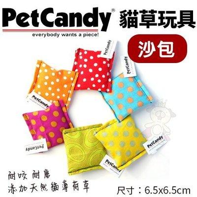 *WANG*PetCandy貓草玩具-沙包.添加貓薄荷草 耐咬 耐磨.貓玩具.隨機出貨不挑款