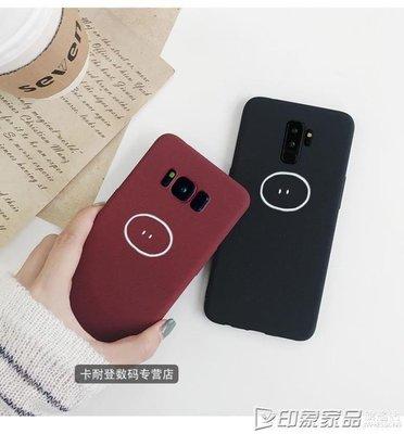 哆啦本鋪 豬年手機殼三星S8手機殼硅膠S9手機殼女款三星S8 手機保護套S9PLUS超薄全包 D655