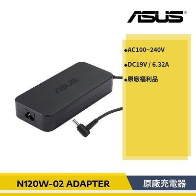 【福利品】贈EOS原廠包 ASUS N120W-02 ADAPTER NB充電器 變壓器 筆電變壓器 筆電充電器