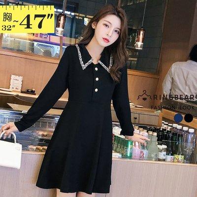 連身裙--優雅修身時尚毛邊排釦裝飾絆袖翻領長袖洋裝(黑.藍M-3L)-A404眼圈熊中大尺碼
