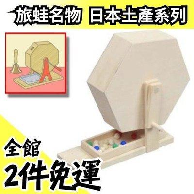 【抽選機】空運 日本製 旅蛙 名物 加...