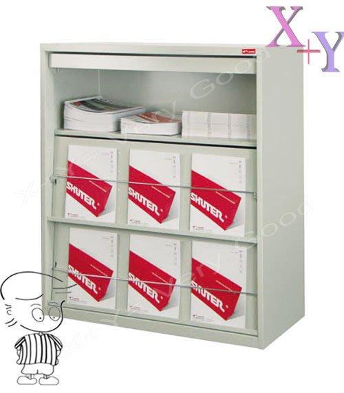 【X+Y 時尚精品傢俱】樹德 掀鈑式書報櫃 M-3S.可與理想櫃搭配使用.台南市OA辦公家具