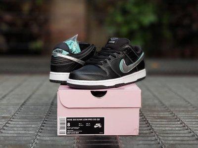 Nike SB Dunk Low Pro OG QS Diamond Supply Co Black Diamond BV1310-001