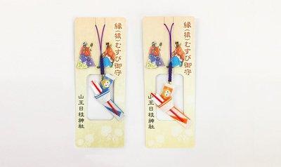 哈哈日貨小舖~日本 東京 代購 山王日枝神社 猿 猴子 緣結御守 護身符(2色可選)