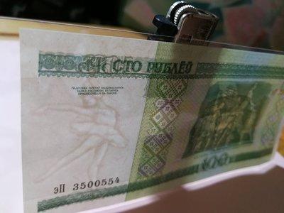 銘馨易拍重生網 107M44 早期2000年 外國 銀行  芭蕾舞者、建築 100鈔票 保存如圖  讓藏