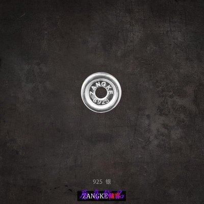 Freedom原音飾品〓藏客〓手工制作925銀隔片logo隔珠佛珠念珠配飾手串項錬DIY配件