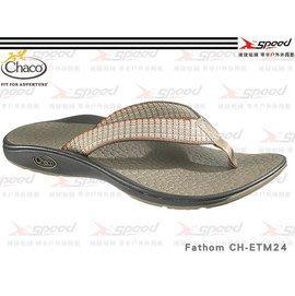【速捷戶外】【Chaco】 美國專業戶外運動休閒拖鞋、沙灘鞋 男 Fathom CH-ETM24 (矩陣咖)
