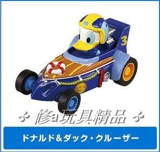 ✤ 修a玩具精品 ✤ ☾日本扭蛋☽正版 迪士尼人物回力賽車 迴力車 唐老鴨 GOGO!
