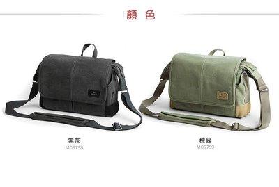 【高雄四海】MATIN Balade 300 騎士系列專業側背包M-9758/M-9759.立福公司貨.黑灰/棕綠 現貨