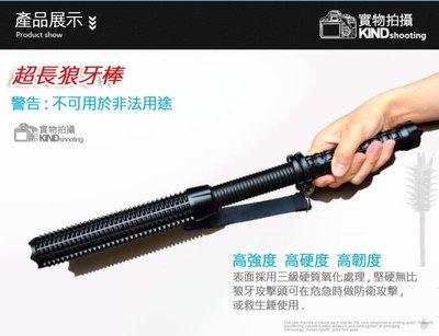 狼牙棒手電筒 手電筒 伸縮手電筒 Q5 照明燈 防身 伸縮變焦 強光