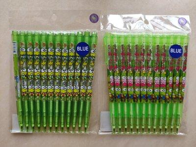Sanrio Keroppi 青蛙仔 藍色原子筆