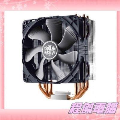 『高雄程傑電腦』CM CoolerMaster Hyper 212X TURBO FDB 塑鋼軸承雙風扇【免運費】
