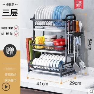 304不銹鋼碗架瀝水架晾放碗筷碗碟碗盤用品收納盒廚房置物架/方管黑色3層+挂件