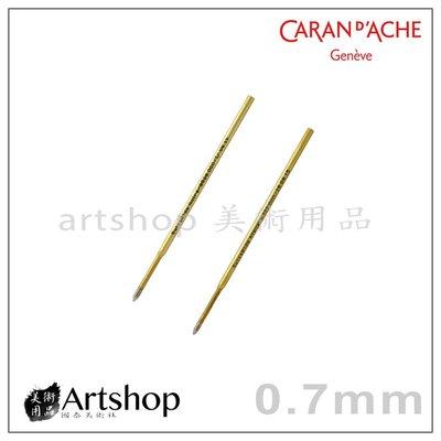 【Artshop美術用品】瑞士 CARAN D